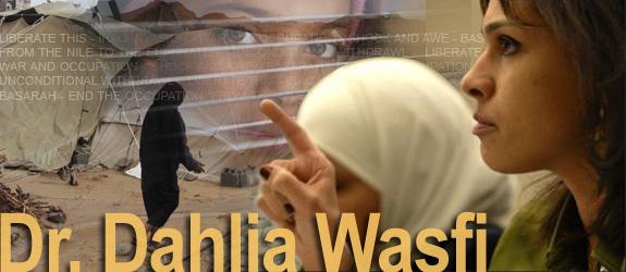 Dahlia Wasfi